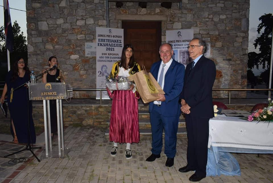 """Ο ΔΗΜΟΣ ΡΗΓΑ ΦΕΡΑΙΟΥ τιμησε τον κ. ΓΕΏΡΓΙΟ ΣΟΥΡΛΑ π. Υπουργό, π. Πρόεδρο της Βουλής των Ελλήνων και Πρόεδρο του Ινστιτούτου Διαβαλκανικής Συνεργασίας """"Ρήγας Βελεστινλής"""""""