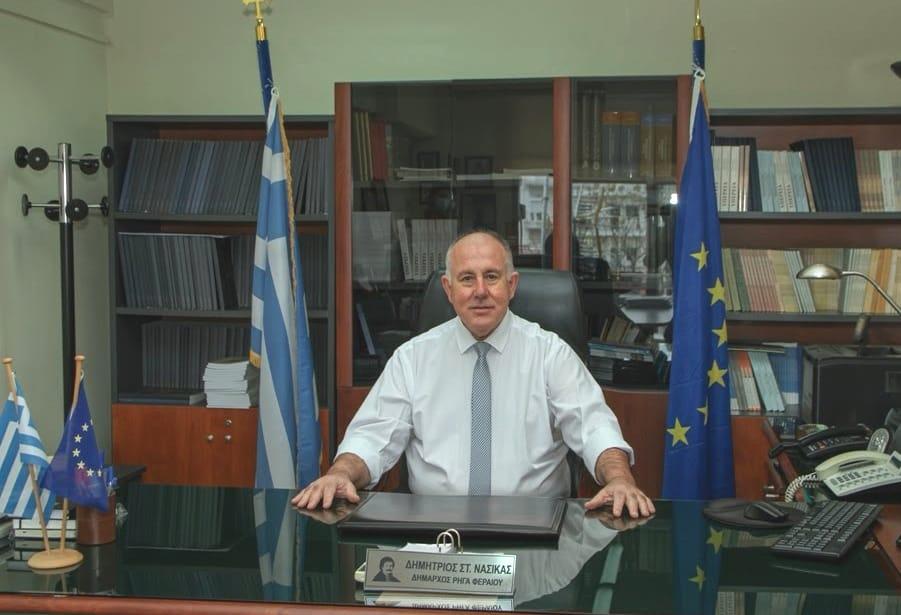 Συγχαρητήριο μήνυμα Δημάρχου Ρήγα Φεραίου στους επιτυχόντες των Πανελλαδικών Εξετάσεων